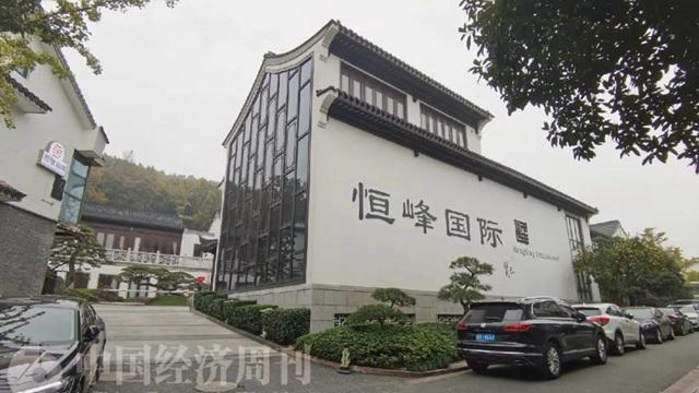 """""""钱多多""""悬赏一千万缉拿凶手,记者探访其杭州公司总部"""