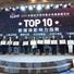 """中国经济周刊荣获""""微信影响力""""TOP10、""""微博影响力""""TOP10、""""新媒体影响力""""TOP10三项大奖"""