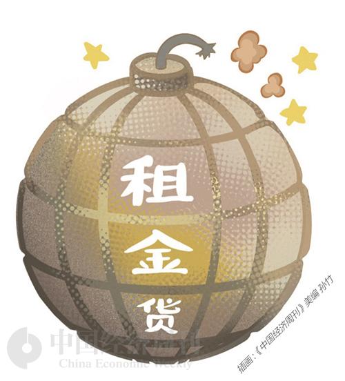 84 插画:《中国经济周刊》美编 孙竹