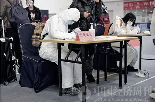 106-1 《中国经济周刊》首席摄影记者 肖翊I 摄