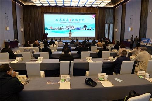 1、扬州市旅游协会景区分会年会 (陈瑜 摄)