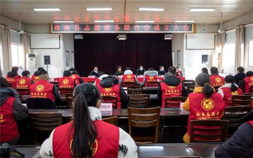 文明实践在行动——洛南县志愿服
