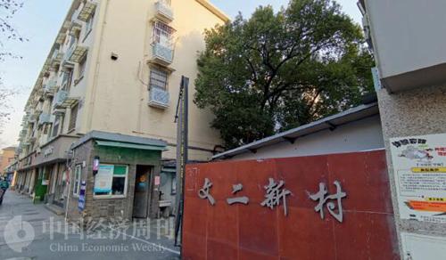 100 位于文二路上的文二新村小区,最近大部分房源上涨50万~80万元。《中国经济周刊》 记者 陈一良 摄