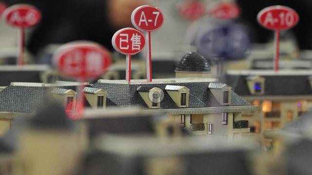 """北京楼市进入""""盲盒时代""""?千万学区房还要拼手速"""