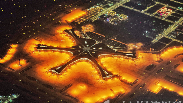 """不再提經濟中心的北京,如何帶動""""京津冀""""成為世界級城市群"""
