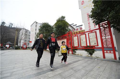 2 金河湾社区文化广场