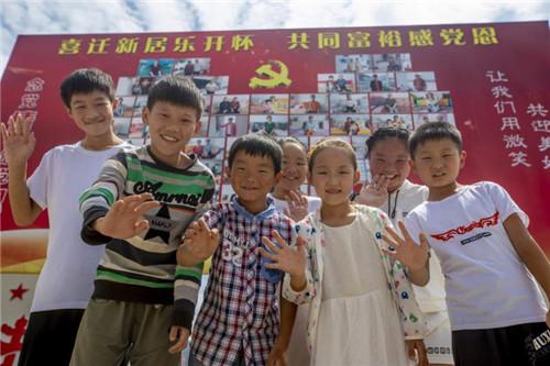 6 喜迁新居解决孩子们上学难问题