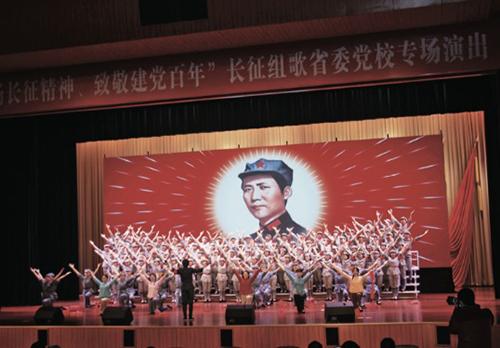17-3 长征源合唱团演出现场照片