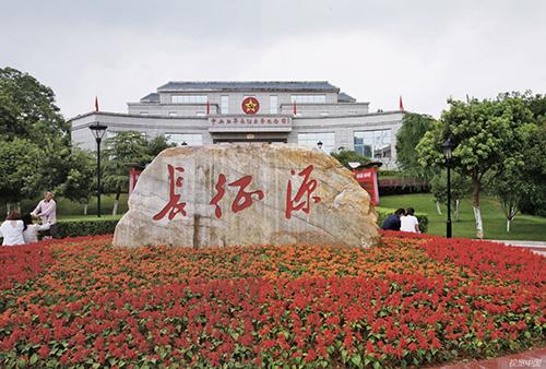 16-2 于都中央红军长征出发地纪念园