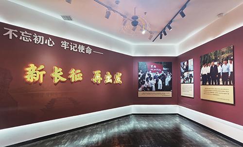 23 中央红军长征出发纪念馆内景