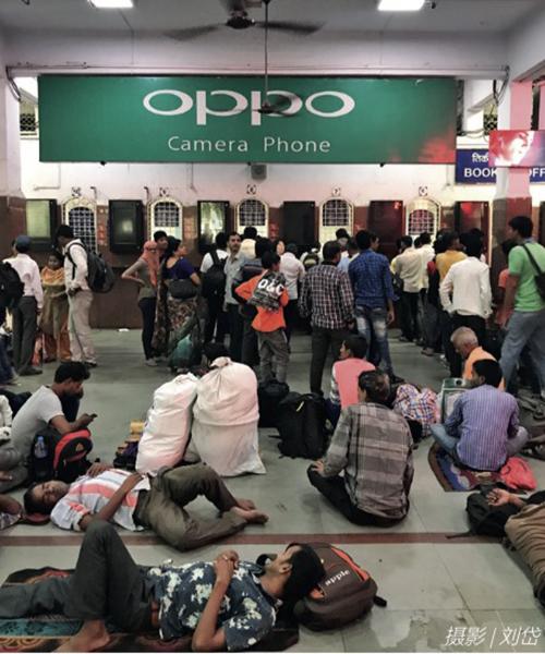 102 印度普那火車站售票處