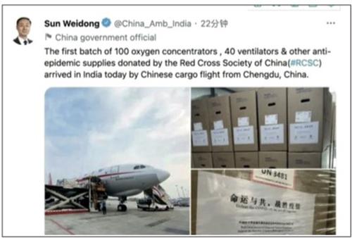 102-3 孫衛東大使發文介紹中國向印度提供抗疫物資的情況