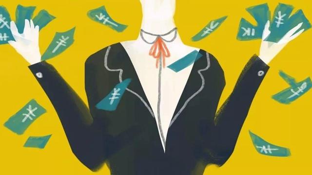"""卷入合谋""""坐庄""""市值管理事件,四公司跌超8%,证监会已立案"""