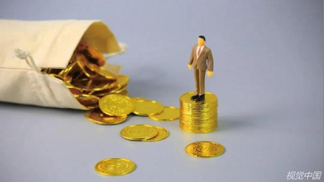 上市银行年薪大比拼:最低24.85万,最高56.93万,四成银行30万