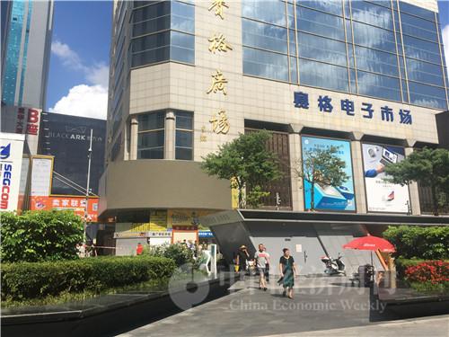 跟賽格大廈只有幾米之隔的另一大廈在正常營業 攝影:鄧雅蔓