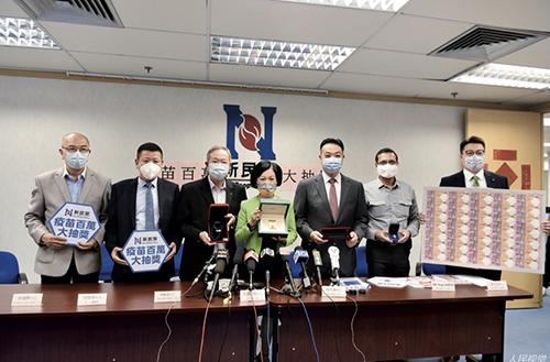 83 6 月9 日下午,為提高市民的新冠疫苗接種率,香港新民黨宣布將推出疫苗百萬大抽獎,鼓勵市民接種