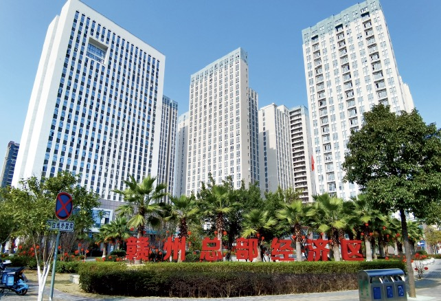 89 贛州發展投資控股集團辦公大樓