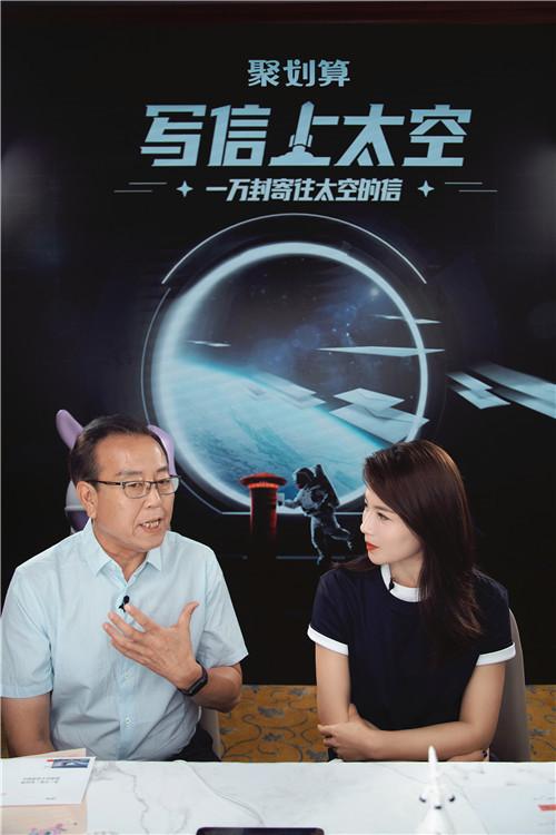 圖2:中國空間技術研究院研究員胡志勇走進直播間,為網友做太空科普