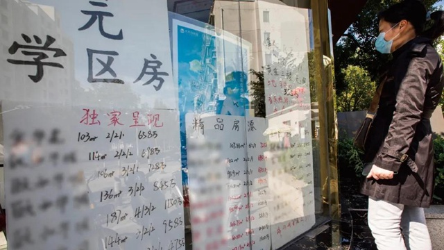 北京上海深圳學區房量價齊跌:不能讓義務教育資源按財富分配