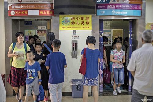 38 上课外班的学生和家长走出电梯