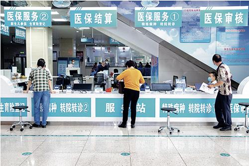 62-1 2021 年4 月23 日,群众在福建省三明市沙县总医院医保服务站办理医保手续。
