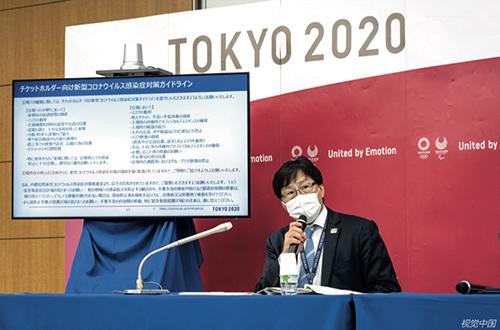 99 7 月9 日,日本东京,东京奥组委就门票问题召开媒体见面会。