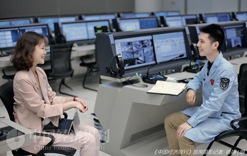 """46 當被《中國經濟周刊》記者問到是否知道自己""""紅出圈""""時,高健笑著回答:其實我們這里帥和美的同事還"""