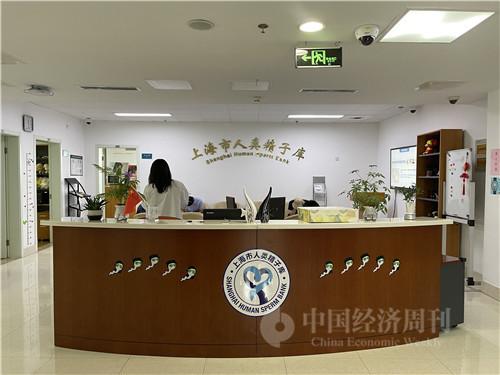 位于仁濟醫院北院3樓的上海市人類精子庫(宋杰攝)