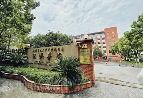 90 浦東新區靈山路845 號的上海交通大學附屬仁濟北院三樓,就是上海市人類精子庫?!吨袊洕芸? /></p> <p style=