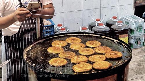 111-4 老上海蔥油餅