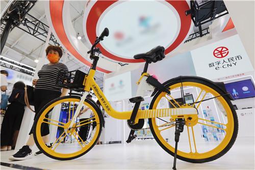 可使用數字人民幣的共享單車亮相服貿會
