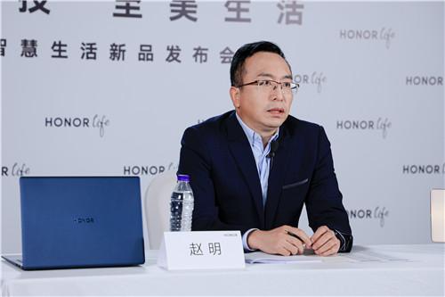 图3:荣耀终端有限公司CEO赵明